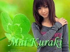Mai Kuraki and 4 leaves of lovely clover