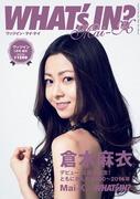 news_xlarge_Mai-K_hyo1_web