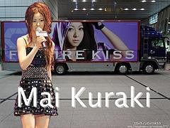 Mai Kuraki Grand Cube Osaka