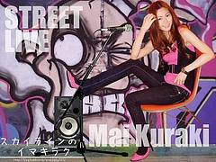 Mai Kuraki Street Live