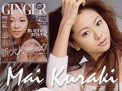 Mai Kuraki on the Lady's Magazine 'GINGER'