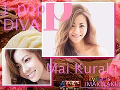Mai Kuraki and vanilla, strawberry, and chocolate ice cream