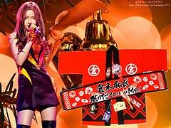 Mai Kuraki Countdown Live