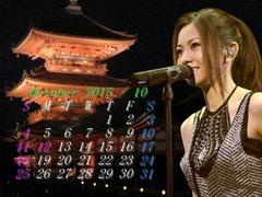 Kiyomizu night 027_04_Mai00002B