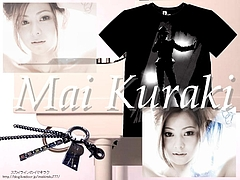 Mai Kuraki and OVER THE RAINBOW GOODS