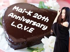 heart_chocolate_cakeA_Mai00001A