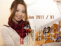 Mai Kuraki Calendar 2011 Jan
