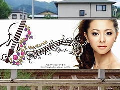 Mai Kuraki Symphonic Live -Opus 1-