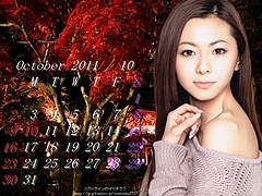Mai Kuraki Calendar October 2011
