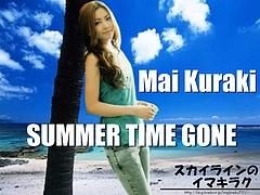 Mai Kuraki SUMMER TIME GONE