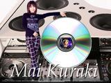 倉木麻衣&CD&CDレコーダー♪