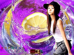 Mai Kuraki and Lemon Water