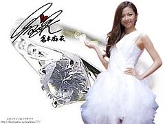Mai Kuraki Happy New Year 2013!!