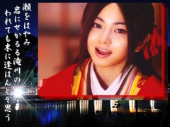 arashiyama_1024x768_02_Mai00001B