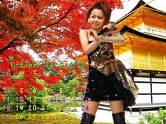 kouyou_0008_Mai00003A