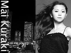 """Mai Kuraki Magazine """"Ginger"""" Photo"""
