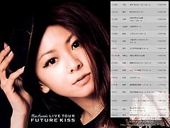 Mai Kuraki Live Tour 「FUTURE KISS」 Schedule