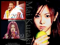 Mai Kuraki and the moonlight