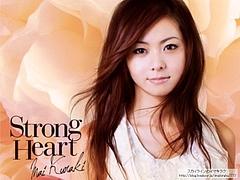 Mai Kuraki Strong Heart
