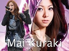Mai Kuraki 「FUTURE KISS」
