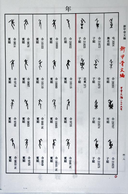 いまきしょうじ(今城昭二)の書道・篆刻ブログ : 字 書 ② いまきしょうじ(今城昭二)の書道・