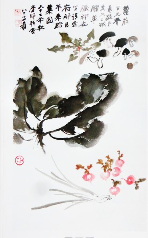 いまきしょうじ(今城昭二)の書道・篆刻ブログ : 張 大 千 ① いまきしょうじ(今城昭二)の書