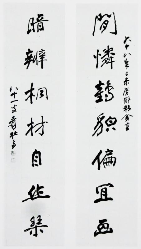 いまきしょうじ(今城昭二)の書道・篆刻ブログ いまきしょうじ(今城昭二)の書道・篆刻ブログ 書道