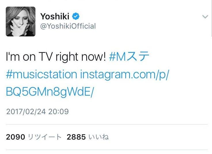 Yoshikiheysayjump yoshikiheysayjump yelopaper Gallery