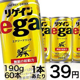 【朗報】川越シェフのスペシャルチキンカレーが348円
