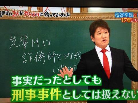 【芸能】林修先生、また漢字間違えで謝罪「滝に打たれたい」