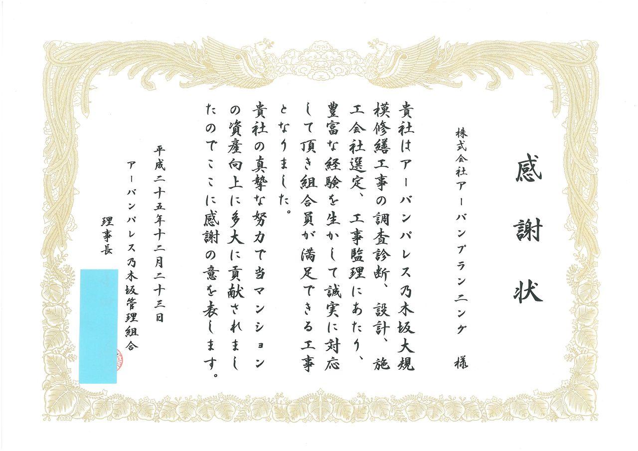 SKMBT_C28014040222360