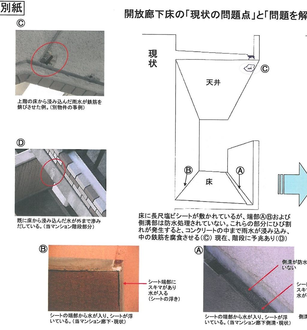 SKMBT_C28014012215160 - コピー (2)