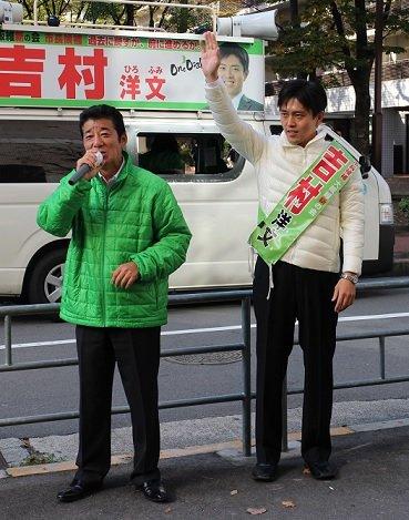 松井吉村維新い