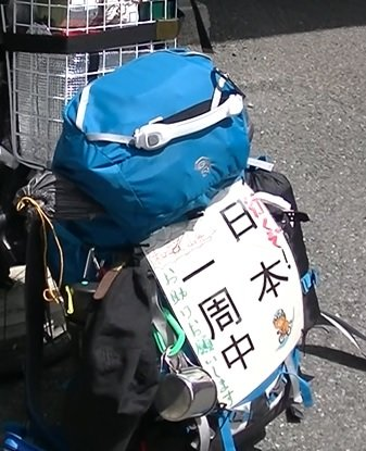 樋田容疑者道の駅2