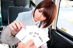 【伊東ちなみ】ウブな美人娘がH指令で友達と電話しながらドキドキSEX!