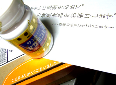 7b21e81f.jpg