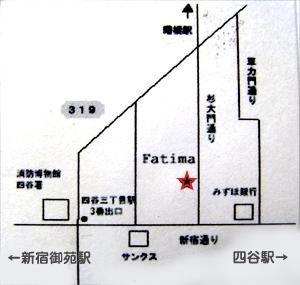 cffa8d2a.jpg