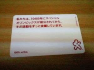 02538f94.jpg
