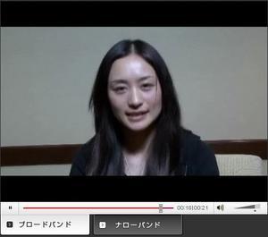 上村愛子スペシャルムービー