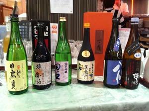 東北日本酒