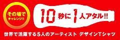 contents_top_02