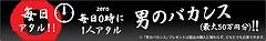 bnr_vacation_0601
