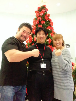 Hokuto Family