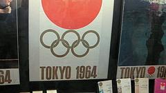 オリンピックの歴史を展示