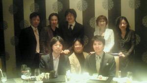 日経Conference