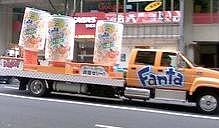 ふるふるトラック