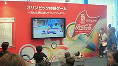 オリンピック体感ゲーム