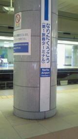8d8075a5.jpg