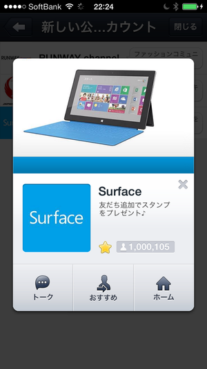 Surface1M
