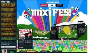 mixifes